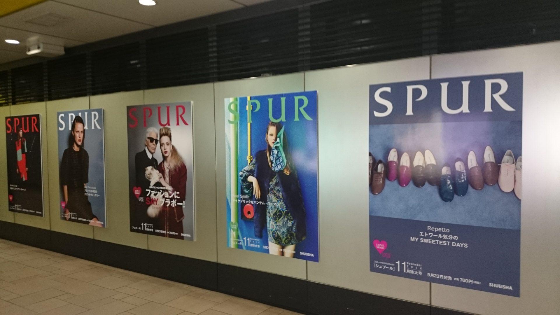駅にポスターを貼る料金が意外と安い